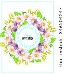 romantic invitation. wedding ... | Shutterstock .eps vector #346504247
