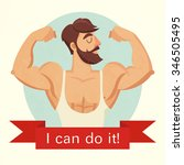 i can do it motivational and... | Shutterstock .eps vector #346505495