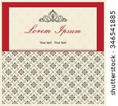 vintage invitation card with... | Shutterstock .eps vector #346541885