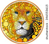 Vector Lion. Abstract Lion...