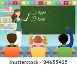 stylish young teacher in... | Shutterstock . vector #34655425