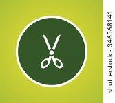 cut or scissor icon | Shutterstock .eps vector #346568141