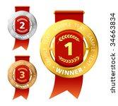 awards. vector. | Shutterstock .eps vector #34663834