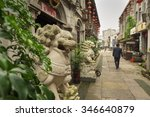shanghai  chinese people's... | Shutterstock . vector #346640879