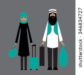 refugee family. muslim people.... | Shutterstock .eps vector #346834727