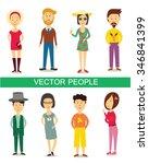set of diverse people... | Shutterstock .eps vector #346841399