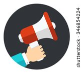 hand holding megaphone icon in... | Shutterstock .eps vector #346854224