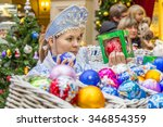 moscow  russia   5 january ...   Shutterstock . vector #346854359