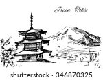 hand drawn japanese multi store ... | Shutterstock .eps vector #346870325