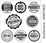 set of vintage badges. black on ... | Shutterstock .eps vector #346874825