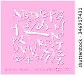 hand drawn alphabet...   Shutterstock .eps vector #346917431