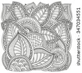 pattern for coloring book. ... | Shutterstock .eps vector #347034551