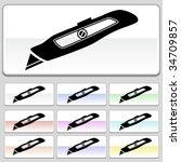 utility knife icon glide