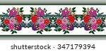 hungarian folk art | Shutterstock .eps vector #347179394
