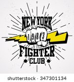hipster emblem about fighting... | Shutterstock .eps vector #347301134