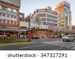 kagoshima  japan   nov 30 2015  ... | Shutterstock . vector #347327291