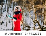 hiker looking for the way on... | Shutterstock . vector #347412191