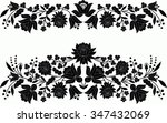hungarian folk art | Shutterstock .eps vector #347432069
