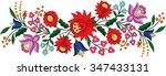 hungarian folk art | Shutterstock .eps vector #347433131
