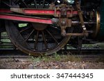 Steam Locomotive Geared Wheels...