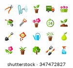 garden  vegetable garden  icons ... | Shutterstock .eps vector #347472827