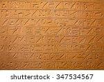 egyptian hieroglyphs on the wall | Shutterstock . vector #347534567