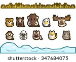 cute and simple ice age animals ... | Shutterstock .eps vector #347684075