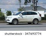 chiangmai  thailand  october ...   Shutterstock . vector #347693774