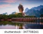 amazing buddhist kyauk kalap... | Shutterstock . vector #347708261