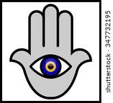 evil eye in hamsa hand.vector... | Shutterstock .eps vector #347732195
