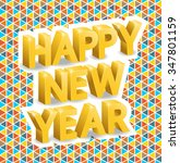 happy new year   the... | Shutterstock .eps vector #347801159