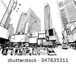 city hand drawn unique... | Shutterstock .eps vector #347835311