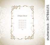 vector decorative frame.... | Shutterstock .eps vector #347866151