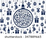 christmas and new year's... | Shutterstock .eps vector #347889665