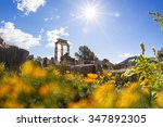 Delphi With Ruins Of The Templ...