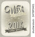 vintage new year's eve card   Shutterstock .eps vector #347895401