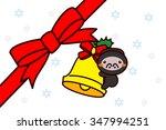animal series of christmas frame | Shutterstock . vector #347994251