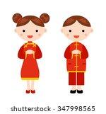 new year _children  chinese | Shutterstock .eps vector #347998565