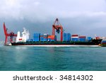 cargo ship fully loaded with... | Shutterstock . vector #34814302