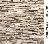 aged brick wall | Shutterstock . vector #34817785
