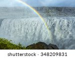 huge dettifoss waterfall with a ...