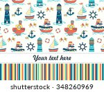 cute vector seamless baby... | Shutterstock .eps vector #348260969