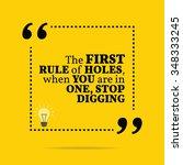 inspirational motivational... | Shutterstock .eps vector #348333245