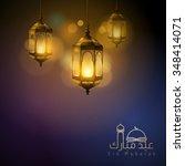 arabic lamp islamic background...   Shutterstock .eps vector #348414071