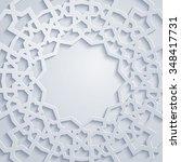 arabic geometric pattern | Shutterstock .eps vector #348417731