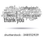 concept or conceptual abstract... | Shutterstock . vector #348552929