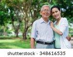 portrait of senior vietnamese... | Shutterstock . vector #348616535