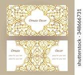vector decorative frame.... | Shutterstock .eps vector #348666731
