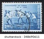 belgium   circa 1960  stamp... | Shutterstock . vector #348690611