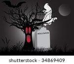 illustration of halloween... | Shutterstock .eps vector #34869409